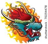 Dragon Head. Original Artwork...