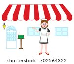 restaurant maids are welcome. | Shutterstock .eps vector #702564322