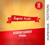 sale banner template design | Shutterstock .eps vector #702570196