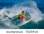 professional surfer  for... | Shutterstock . vector #7025914