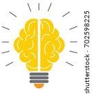 simple brain bulb vector   Shutterstock .eps vector #702598225