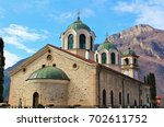 "Small photo of ""All saints"" church"