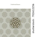 korean traditional pattern... | Shutterstock .eps vector #702612256
