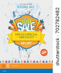 big sale festival offer flyer ... | Shutterstock .eps vector #702782482