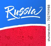 russian background  world... | Shutterstock .eps vector #702795988