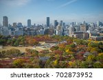 osaka city japan | Shutterstock . vector #702873952