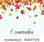 russian translation of the... | Shutterstock .eps vector #702877192