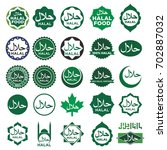 halal vector logo. eps 8.... | Shutterstock .eps vector #702887032