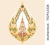 welcome to thailand.... | Shutterstock .eps vector #702912328