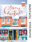 """""""merry christmas"""" greeting card ... 