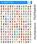 vertical bookmark flag icons  ... | Shutterstock .eps vector #702956845