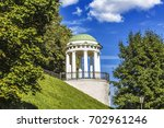 gazebo on the volga river... | Shutterstock . vector #702961246