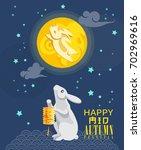 happy mid autumn festival... | Shutterstock .eps vector #702969616