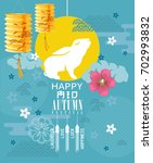 happy mid autumn festival... | Shutterstock .eps vector #702993832