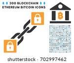 lock blockchain icon with 300... | Shutterstock .eps vector #702997462