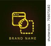browser golden metallic logo