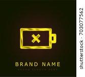 battery golden metallic logo