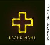 hospital golden metallic logo