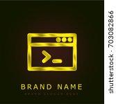 terminal golden metallic logo