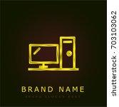 desktop golden metallic logo
