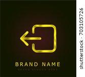 login golden metallic logo