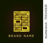 newspaper golden metallic logo