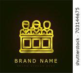jury golden metallic logo