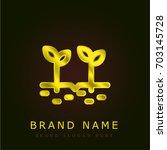 sprouts golden metallic logo