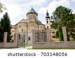 Small photo of The large amount of sacred places of National park Fruska gora, Serbia allows to call in Serbian Athos