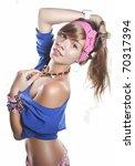 beautiful girl   Shutterstock . vector #70317394