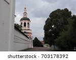 Wall And Bell Tower Of Danilov...
