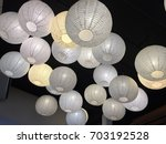 decorative paper lanterns in... | Shutterstock . vector #703192528