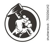 hand hammer | Shutterstock .eps vector #703206142