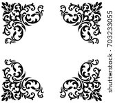 vintage baroque frame scroll... | Shutterstock .eps vector #703233055