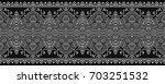 seamless traditional indian... | Shutterstock . vector #703251532