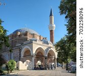 Small photo of SOFIA, BULGARIA - AUGUST 04, 2017: Mosque Banya Bashi was built in 1576 by Mimar Sinan, probably the most famous Ottoman architects of all time