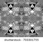ethnic design. striped... | Shutterstock . vector #703301755