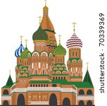 saint basil cathedral in moscow ... | Shutterstock .eps vector #70339369