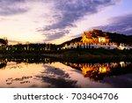 royal park flora thai... | Shutterstock . vector #703404706