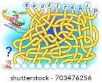 logic puzzle game for study... | Shutterstock .eps vector #703476256