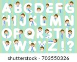 set of various poses of... | Shutterstock .eps vector #703550326