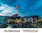 kyoto japan   august 21  2017 ...   Shutterstock . vector #703552216