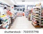 blur image of inside the...   Shutterstock . vector #703555798