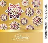 islamic background template... | Shutterstock .eps vector #703572286