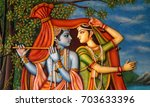 hyderabad india august 16 wall... | Shutterstock . vector #703633396