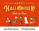 illustration of children in... | Shutterstock .eps vector #703665646