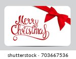 merry christmas and new year... | Shutterstock .eps vector #703667536