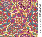 seamless pattern with colored...   Shutterstock .eps vector #703676662