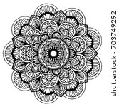 mandalas for coloring book.... | Shutterstock .eps vector #703749292