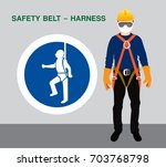 safety harness equipment and... | Shutterstock .eps vector #703768798